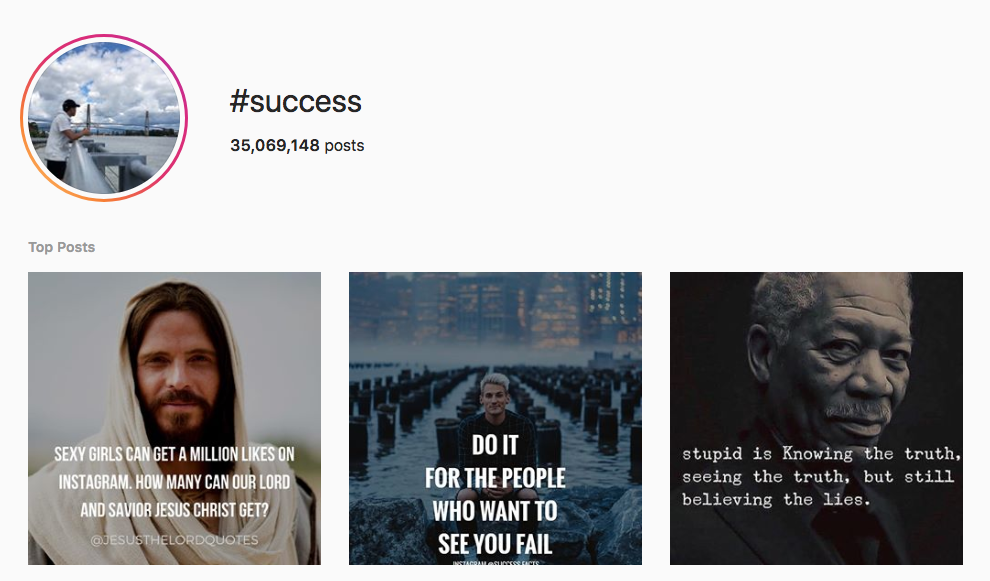 #Success Hashtags
